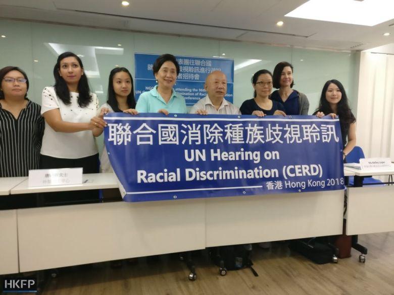 UN racial discrimination delegation