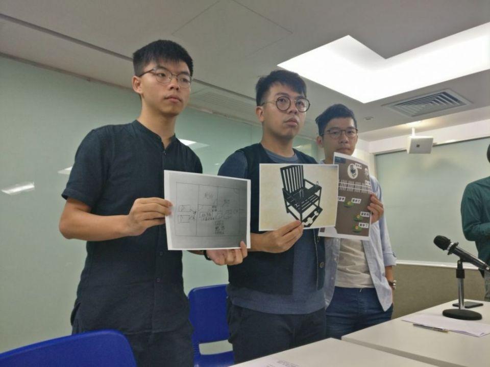 Demosisto mainland detention