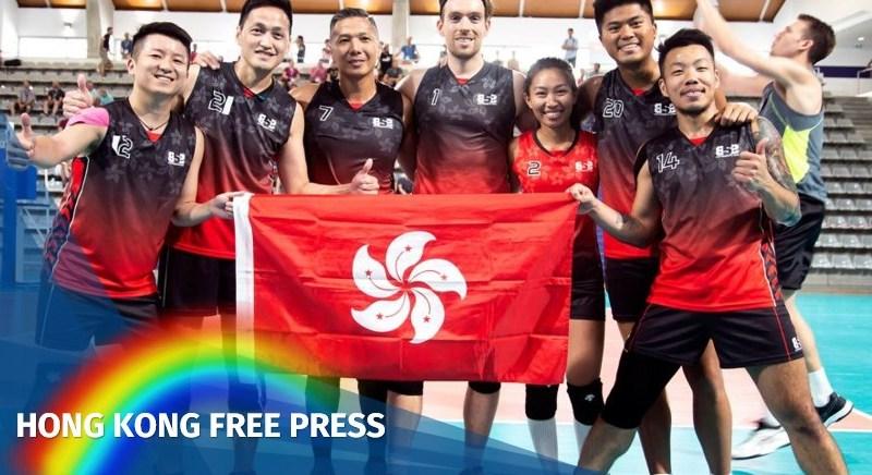 Hong Kong volleyball gay games