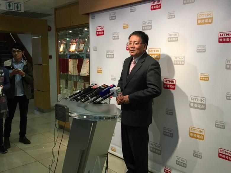 Leung Ka-wing