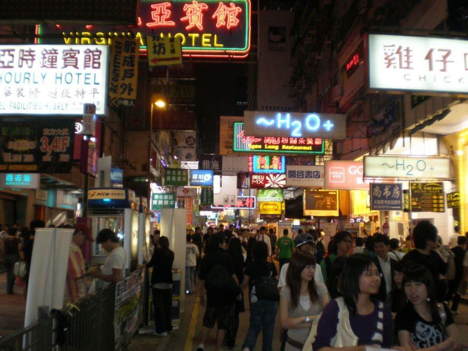 Sai Yeung Choi Street Mong Kok Hong Kong