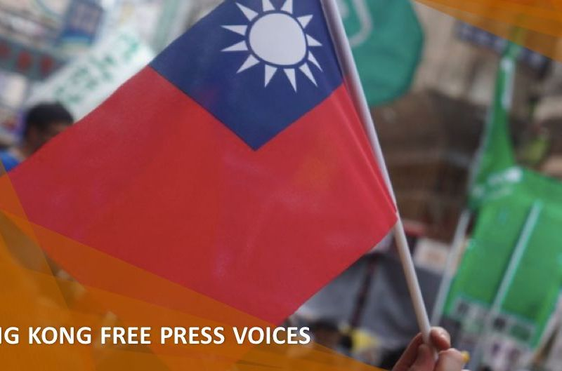 Taiwan flag voices