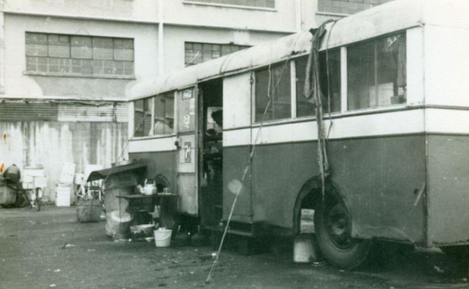 Kowloon City Bus Ferry Terminus