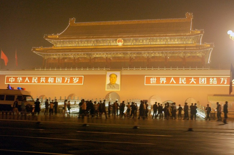tiananmen mao beijing forbidden city
