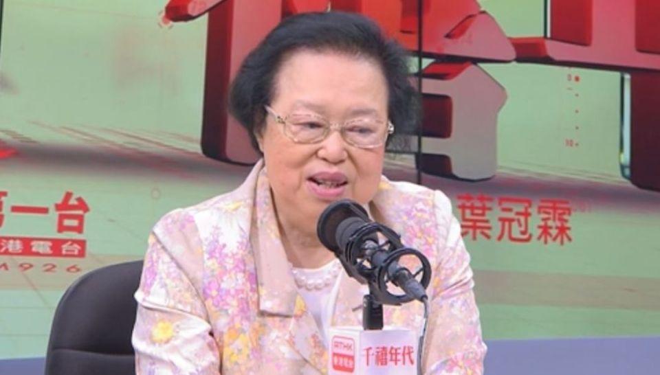 Maria Tam Andy Chan