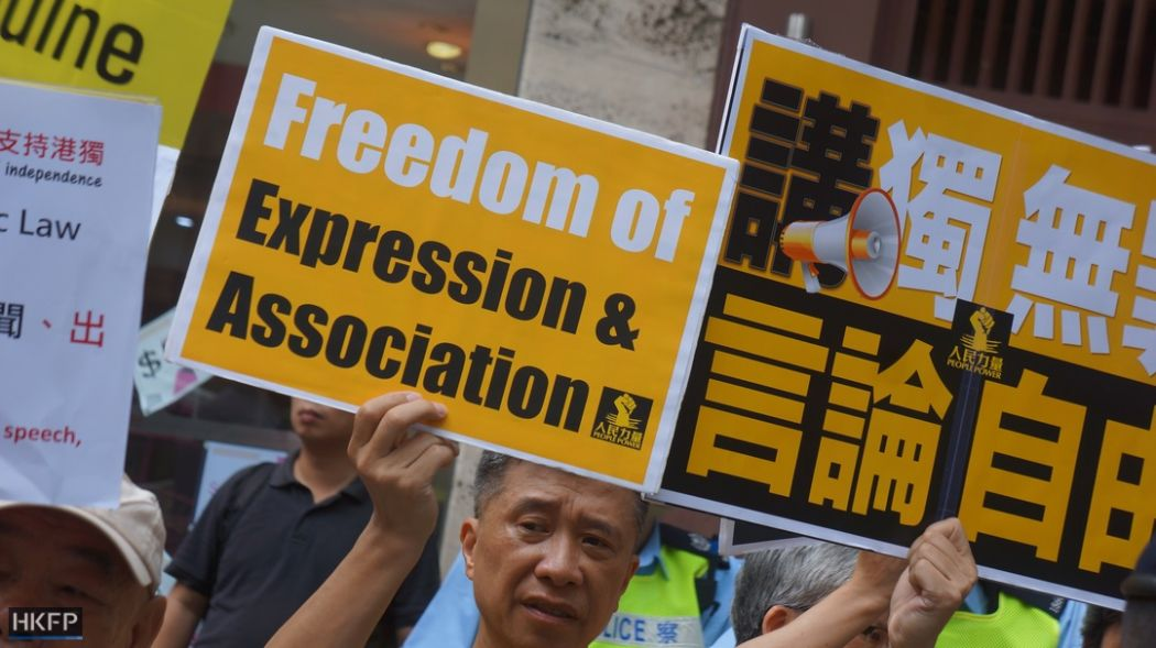 free expression hong kong independence fcc protest (13)