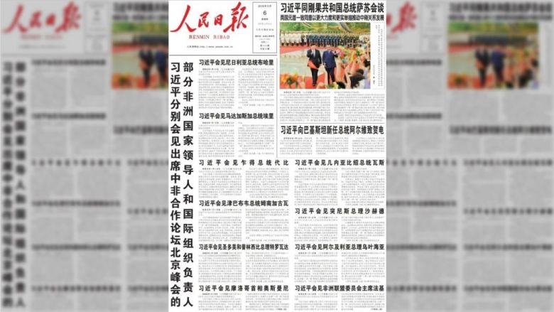 Xi Jinping People's Daily front cover