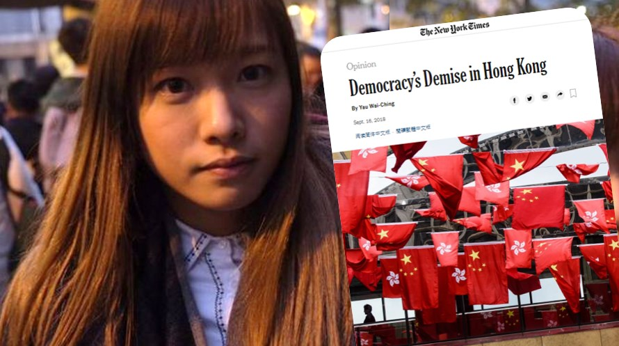 yau wai ching new york times