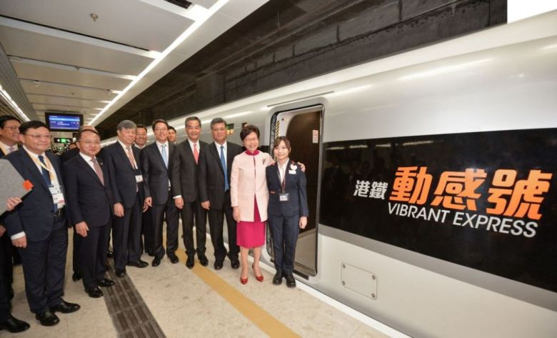 Carrie LAm express rail link opening
