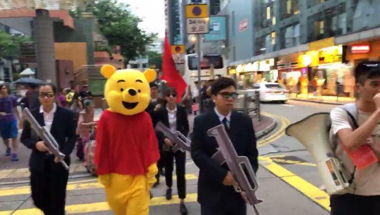 Winnie the Pooh Demosisto