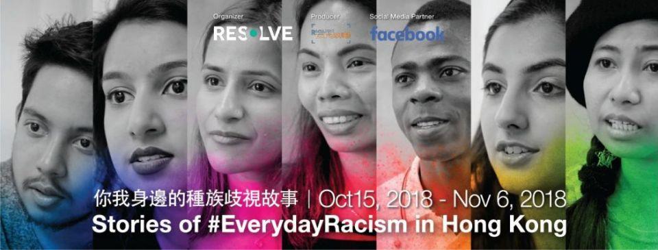 Resolve Foundation everyday racism