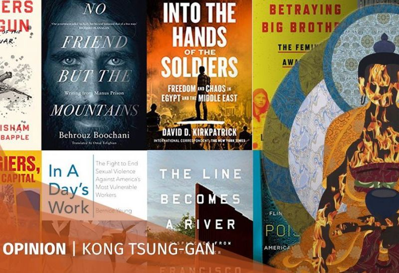 Kong Tsung-gan best human rights books