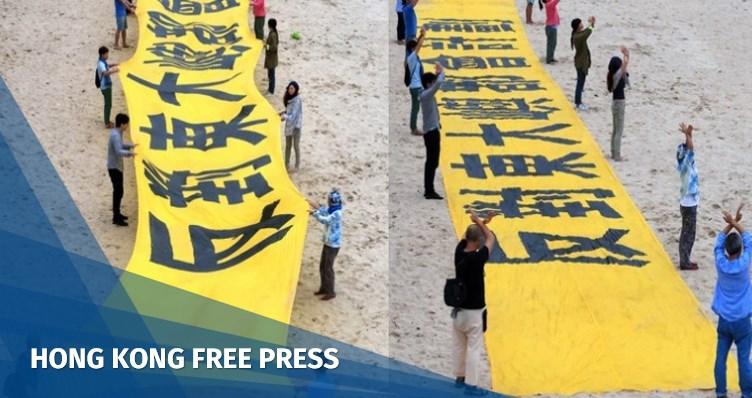 Mui Wo protest