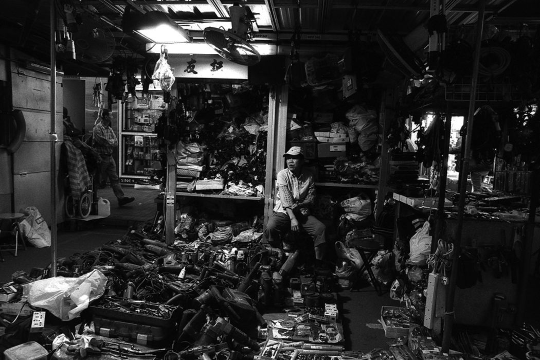 Robert Gerhardt Hong Kong Days Hong Kong Nights 20