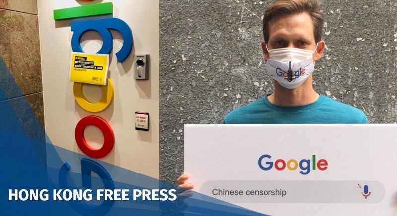 google censorship dragonfly china