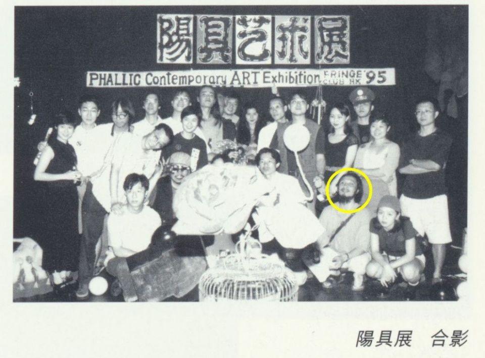 Ma Jian 1995