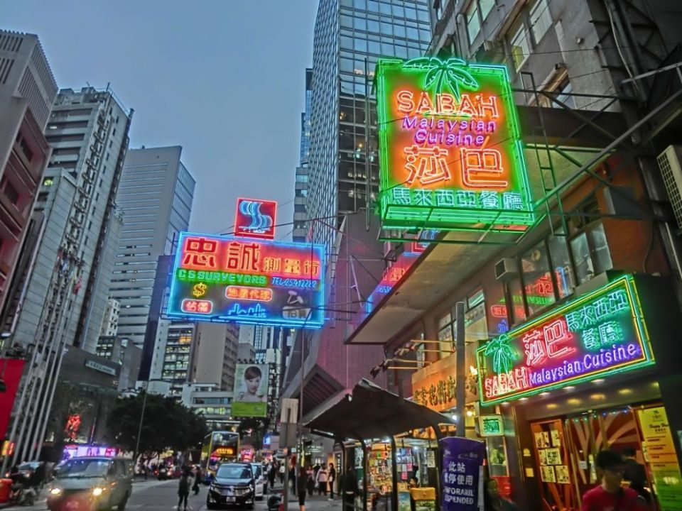 HK Central 146 Queen's Road shop sign