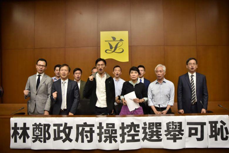 Pro-democracy lawmakers Eddie Chu