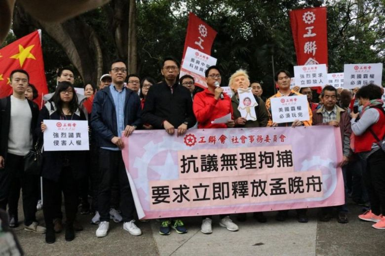 FTU protest US consulate