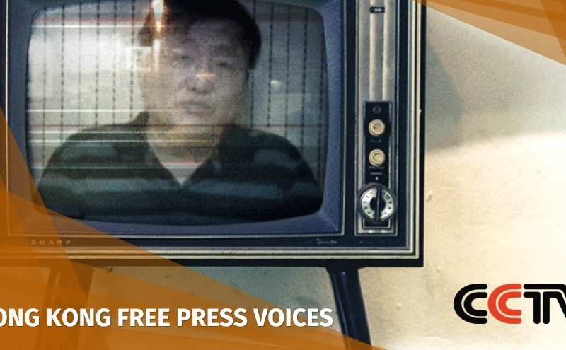 Trial by Media : China's New Show Trials, and the Global Expansion of Chinese Media