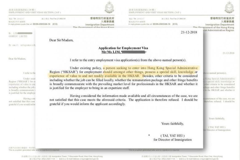 Chthonic visa denial