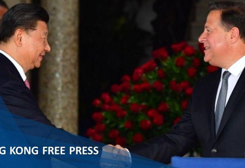 Juan Carlos Varela Panama Xi Jinping China
