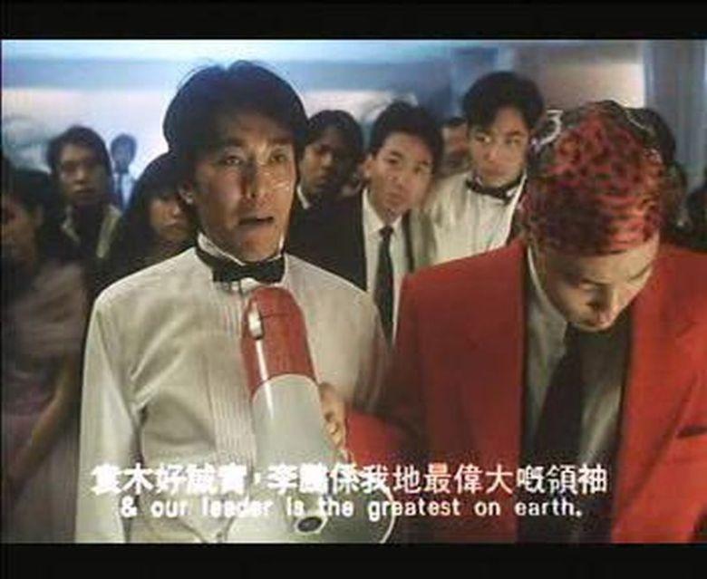 Yuan Mu Stephen Chow Li Peng