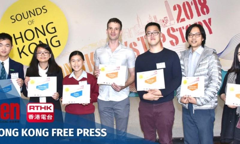 RTHK Top Story 2018 prizewinners
