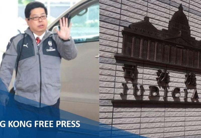 Howard Lam court