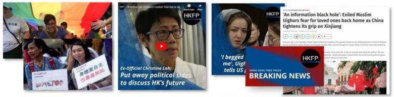 best of hong kong free press 2018