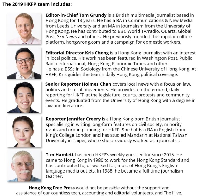 hong kong free press team 2019