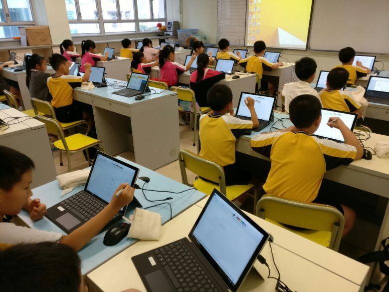Xianggang Putonghua Yanxishe Primary School of Science and Creativity
