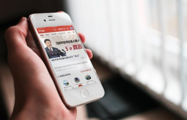 Xuexi Qiangguo xi jinping app alibaba