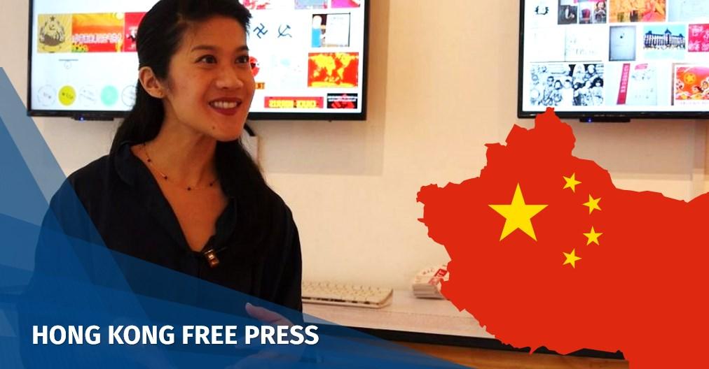 great firewall china