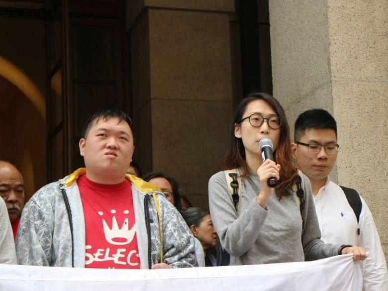 Yip Po-lam Wong Kan-yuen