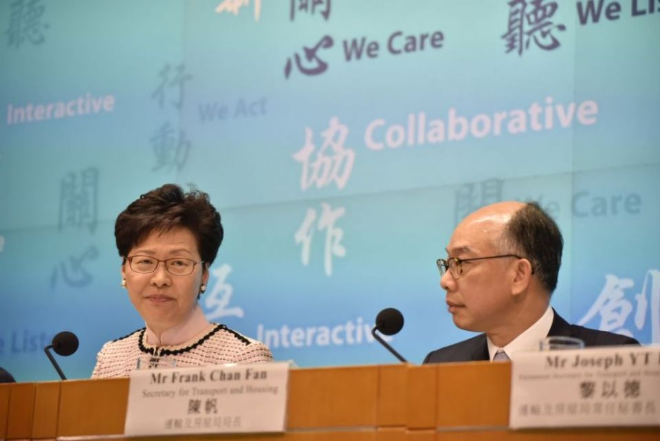 Carrie Lam Frank Chan