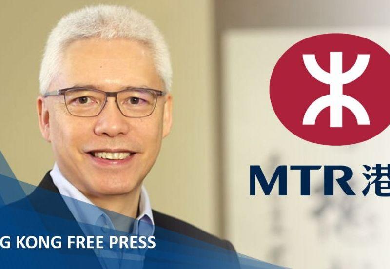 MTR rex auyeung