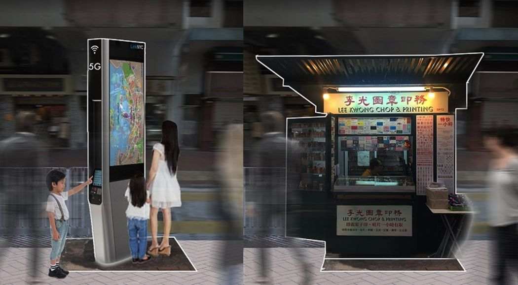 Hong Kong repurposed telephone booth
