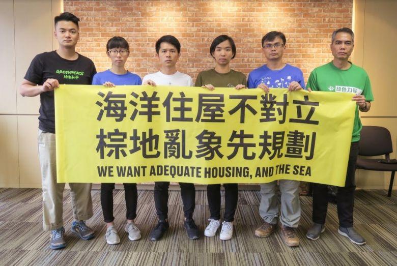 Lantau environmental groups