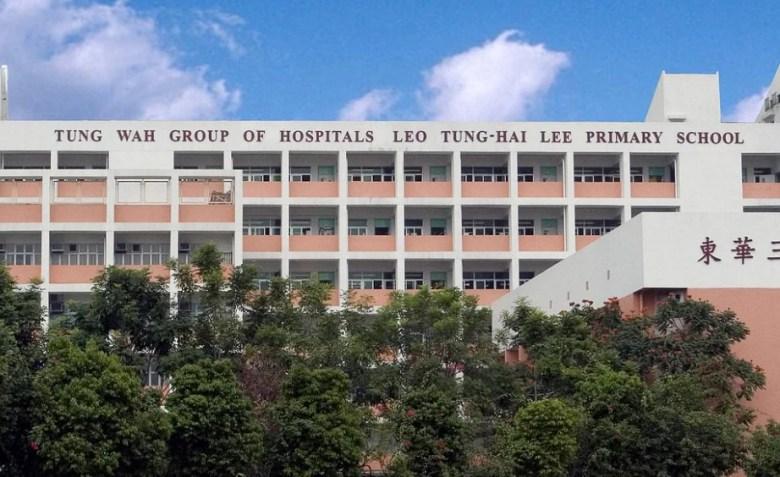 TWGHs Leo Tung-hai Lee Primary School.