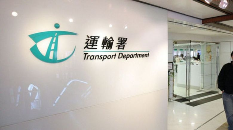 transport department