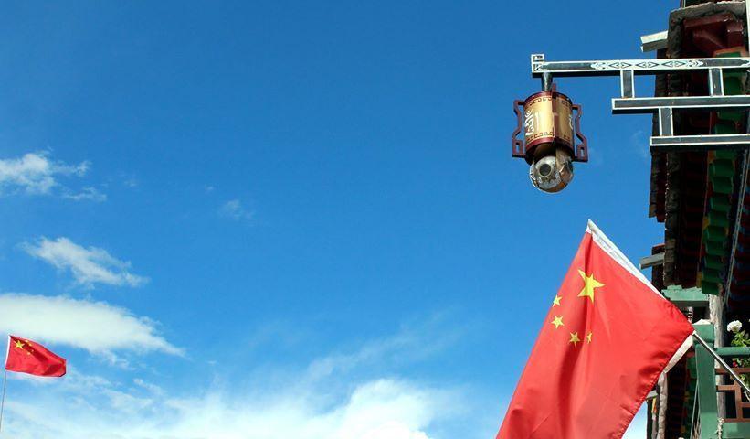 CCTV camera Lhasa Tibet