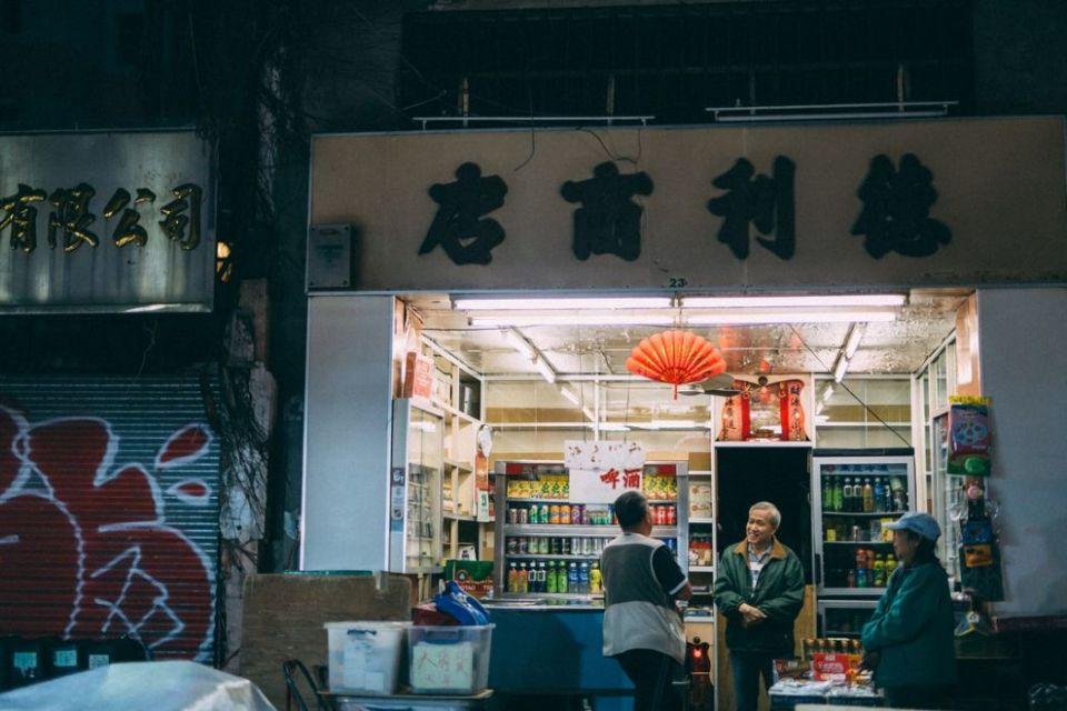 Jess Yu Hong Kong
