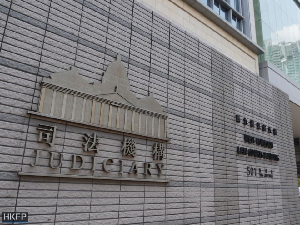 west kowloon law courts building judiciary