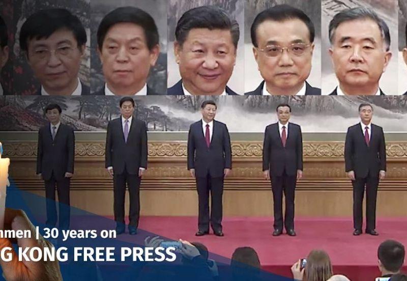 Politburo members