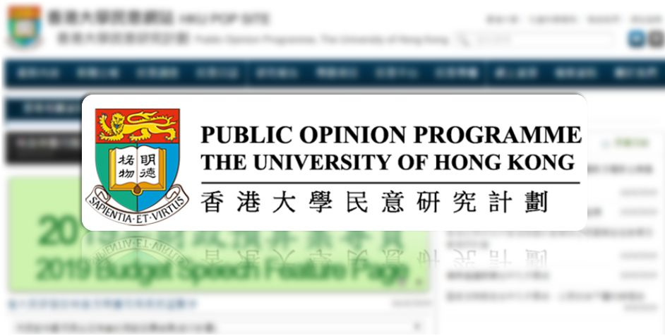 hkupop Public Opinion Programme of the University of Hong Kong