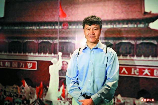 Zhou Fengsuo