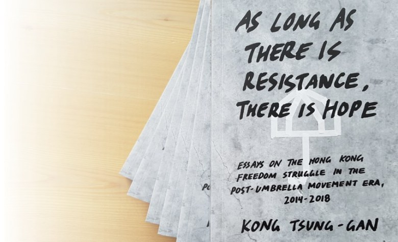 As long As There is Resistance, There Is hope