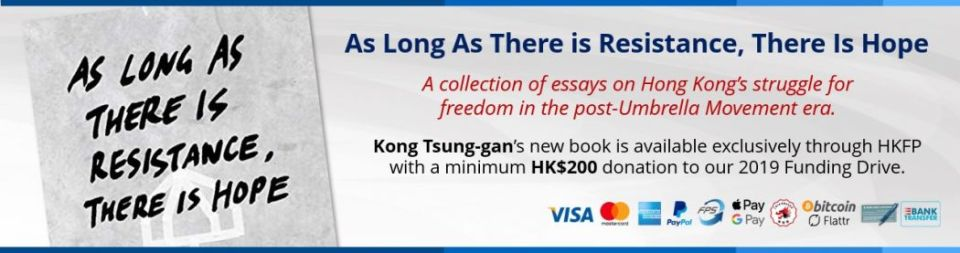 funding drive press for freedom kong tsung-gan