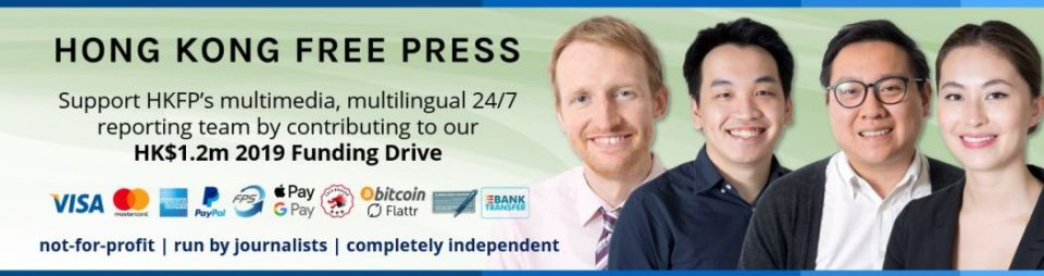 funding drive press for freedom